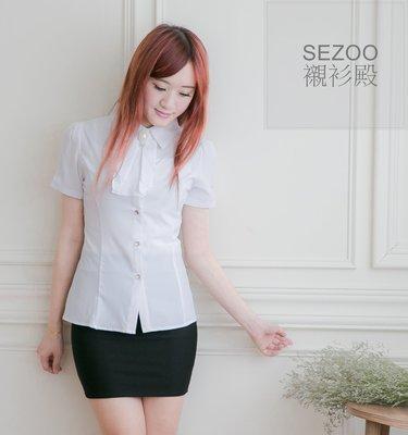 上班族OL西裝裙面試制服/ 正式服飾搭配用 黑色窄裙《SEZOO 襯衫殿 高雄店面》073000668