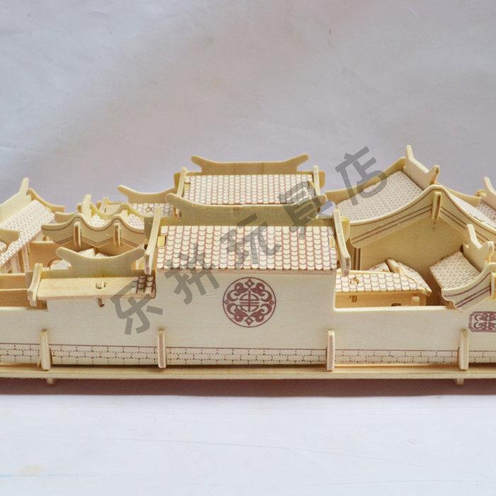 3D木制立體拼圖diy益智玩具木質仿真著名建筑模型北京四合院