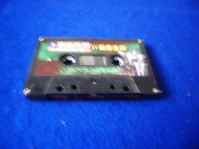 紫色小館-57--------霹靂系列 4霹靂王朝