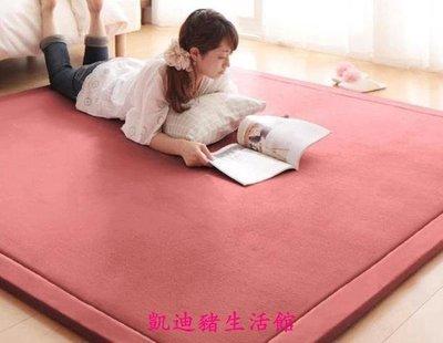 【凱迪豬生活館】超厚彈性珊瑚絨客廳地墊...