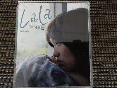 稀有宣傳版CD-徐佳瑩 LaLa 首張創作專輯 (非 蔡琴)