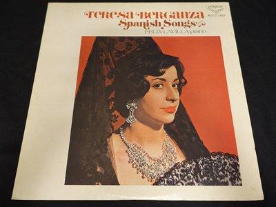 【柯南唱片】 teresa berganza spanish songs 蒙撒瓦卻藝術歌曲>>日版LP
