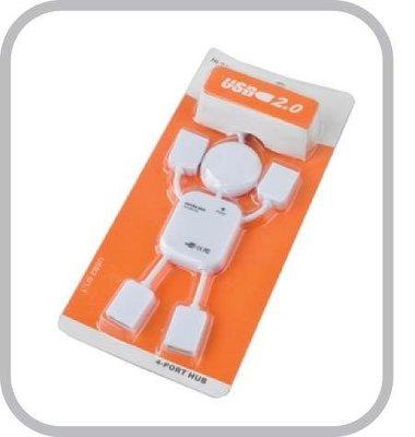 全新小人1分4 集線器 小人形 USB擴充HUB/一拖四分線器/可愛usb集線器/一拖4 4port hub