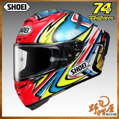 三重《野帽屋》SHOEI X-14 頂級 全罩 安全帽 X14。Daijiro TC-1 加藤大治郎
