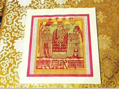 元寶山紙品~大太極金足百正錫箔、張張正錫箔、天公廟拜拜必備、一只有100張(一只35元)