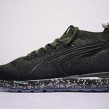 D-BOX PUMA Jamming Cushion 黑綠 針織 避震顆粒 運動鞋 復古跑步鞋