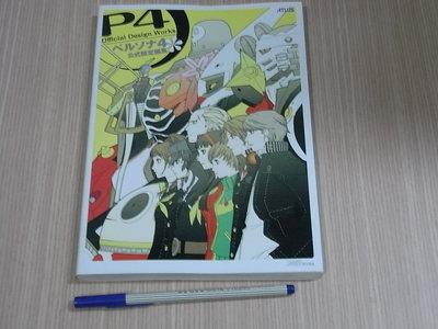 【小蕙館】日文書籍。女神異聞錄俱樂部 P4 ~ 公式設定畫集