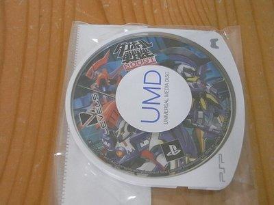 【小蕙館】PSP~ 紙箱戰機 BOOST (純日版) 單品光碟