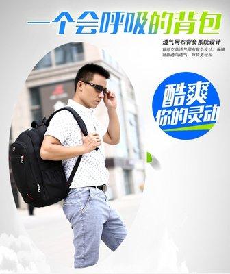 【 新和3C館 送手機支架 】 時尚潮流多功能男士背包 雙肩包 後背包 休閒包 電腦包 騎行背包 双肩包