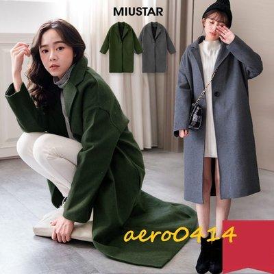 轉賣Miustar 直筒長版大衣毛尼外套*綠色