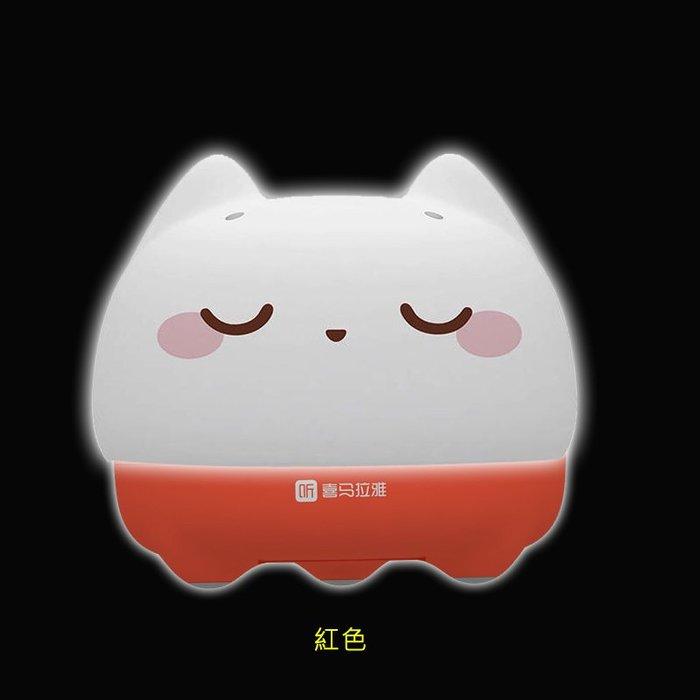 5Cgo【發燒友】喜馬拉雅好聲音 AI-008小雅Nano智慧音箱語音控制無線藍牙AI音箱+防護套 4色任選 含稅