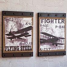 LOFT複古工業風美式鄉村複古螺釘麻布二戰飛機掛畫裝飾畫壁畫(兩款可選)
