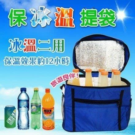 保冰溫提袋 12L 保冰袋 保溫袋 保冷袋 保鮮袋 外賣袋 便當袋 行動冰箱