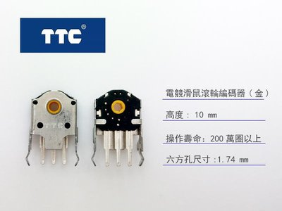 TTC 滑鼠 滾輪編碼器 (金芯) 10mm 高 - 適用 羅技 Logitech G304 滾輪 編碼器