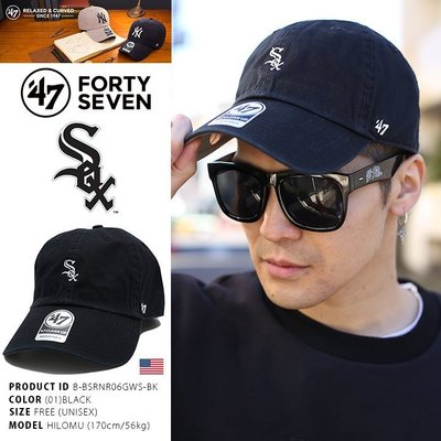 [SREY帽屋]預購*47 Brand CLEAN UP Base Runner MLB 芝加哥白襪 小圖 棒球帽老帽