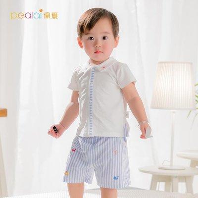 佩愛 夏季薄款嬰兒短褲男寶寶可開檔褲1-3歲兒童純棉外穿夏天褲子