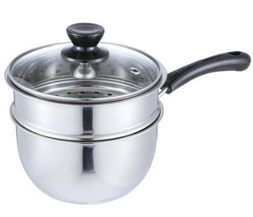 SUS304多功能蒸籠單把鍋組 鵝頭牌304不鏽鋼蒸籠鍋 18CM蒸煮鍋