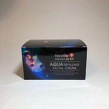 法國 Neville Derma Lab Ex 水感活膚凍齡霜 補濕/撫平皺紋