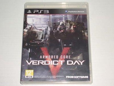 PS3 機戰傭兵5 審判日 Armored Core Verdict Day (中英文合版)~9.5成極新品~~