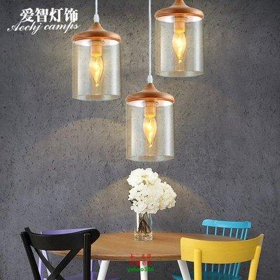 【美學】現代簡約餐廳吊燈三頭餐吊燈吧檯燈具飯廳廚房吊線燈實木玻璃餐燈MX_232