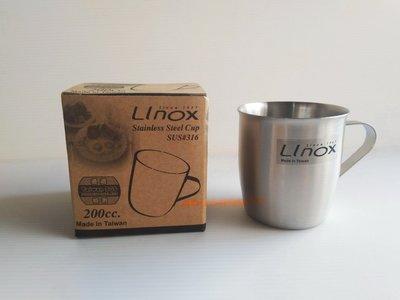 LINOX #316 不鏽鋼杯 200c.c. (台灣製.無捲邊.#316不鏽鋼) 兒童馬克杯.水杯.鋼杯