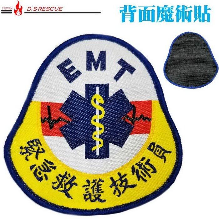 【EMS軍】魔鬼貼式-緊急救護技術員 臂章