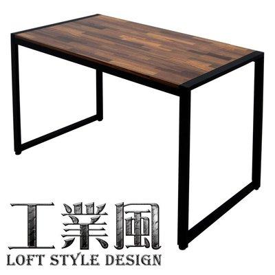 台灣製造【 完美家飾 】現代工業風餐桌 木心板 書桌 工作桌 集層木紋 噴砂鐵腳 耐熱 耐磨 防潑水