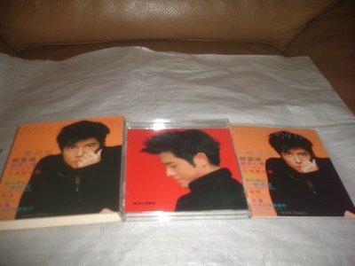 一變傾城 郭富城 ( CD+VCD ) 華納唱片 正版專輯