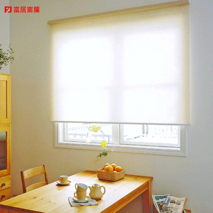 最實在的窗簾在富居~【中台灣大盤商】一窗都是我們的貴賓~再遠都是我們的服務