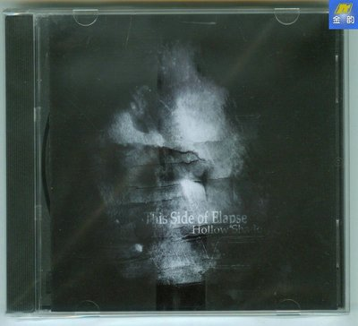 Hollow Shadow   This Side of Elapse CD 2012第二張創作輯