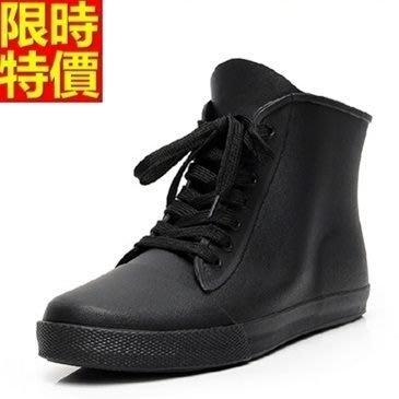 短筒雨靴 雨具-純色百搭時尚綁帶休閒男雨鞋67a6[獨家進口][米蘭精品]