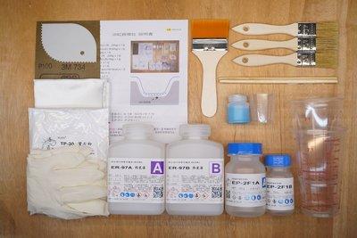 ?哈利材料 A餐-浴缸修補包(豪華版) 浴缸換色 FRP修補 防水 強化