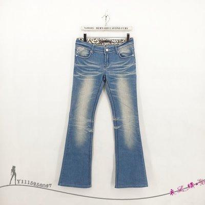 【150元起標無底價~全新➽專櫃品牌 CUTTLE】淺藍色立體壓紋刷色腿型修飾質優彈力喇叭牛仔褲 (尺碼-S)