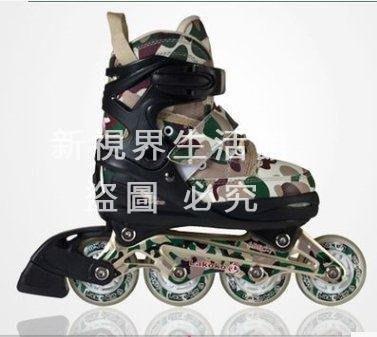 正品LKK樂可可兒童迷彩兒童溜冰鞋可調直排輪滑鞋3699{XSJ301321313}