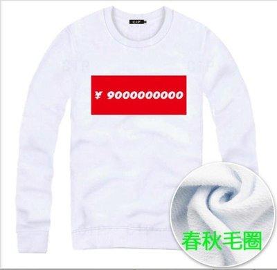 漫無止境 中國有嘻哈PG ONE萬磁王全棉圓領套頭衛衣男裝新款上衣潮女套衫 lyrw