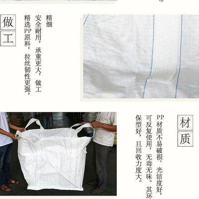 太空袋/太空包/集塵袋/沙石袋/運費詢問