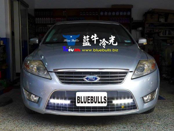 【藍牛冷光】福燦 EL-6004 通用型高亮度 DRL日行燈 鋁合金材質 10顆1W高亮度LED燈泡 台製精品 2年保固