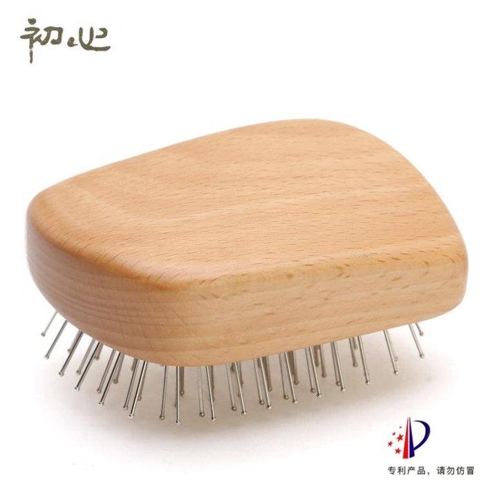 原木版王妃梳 頭皮氣囊按摩梳子離子梳美髮氣墊木梳順髮梳防靜電