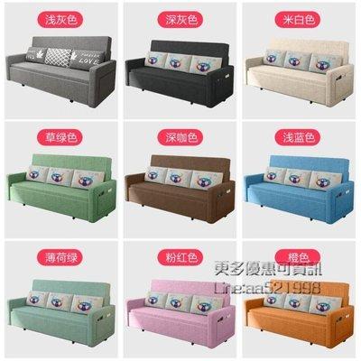 沙發床 三防布可摺疊沙發床坐臥兩用單雙人多功能客廳小戶型收納儲物1.5m-微利雜貨鋪-可開發票
