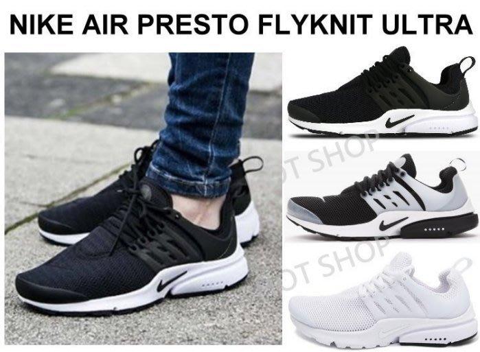 現貨 NIKE AIR PRESTO FLYKNIT ULTRA 編織 輕量 魚骨 黑 白 低筒 慢跑鞋 百搭 男女尺寸