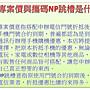 ☆天辰通訊☆中和 NP跳槽 遠傳/台哥大 2699 搭配 宏碁 Acer E5-575G 15吋 Win10
