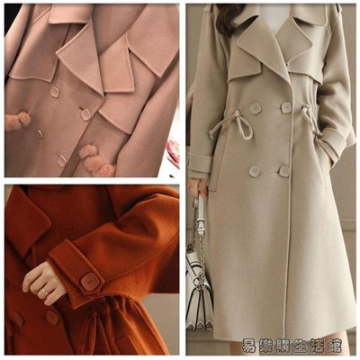 方形扣女大衣紐扣扣子焦糖色毛呢衣服雙面尼大號羊絨呢鈕扣YLG146