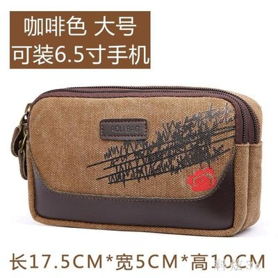 手機包男腰包穿皮帶6寸老人機腰間手機套橫款掛腰包男帆布包 js21798
