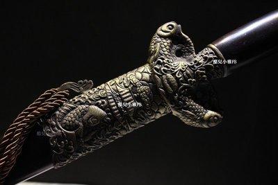 鎮殿鎮宅寶劍  鯉魚劍 吉祥如意 鯉躍龍門 四面刃花紋鋼燒刃款 黑檀木劍鞘  龍筑刀劍