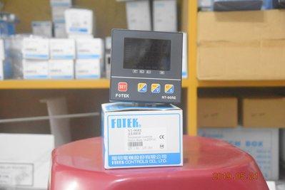 Fotek 陽明  NT-96E PID+Fuzzy 溫度控制器