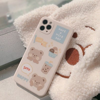珍奶熊熊 have a nice day iPhone12 11 ProMax SE2 7 8 xs xr 手機殼【快速出貨】