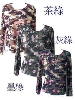 ~麗麗ㄉ大碼舖~F 40吋 墨綠色迷彩花紋鑲鑽 .薄款彈性紗質長袖上衣~