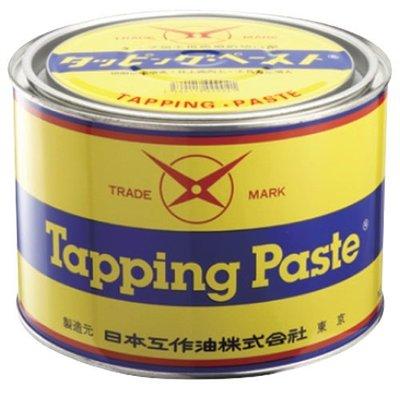 OSG 攻牙油膏(TAPPING PASTE)