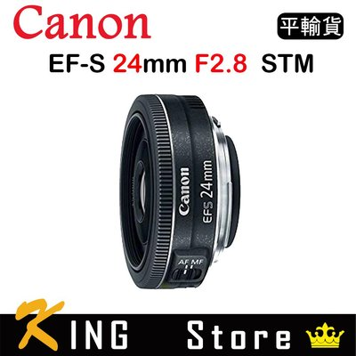 CANON EF-S 24mm F2.8 STM (平行輸入) #1