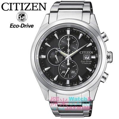 【JAYMIMI傑米】 CITIZEN 星辰錶 全新原廠貨 Eco-Drive 輕量化鈦金屬手錶 #CA0650-82F